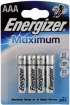 "Элемент питания ""ENERGIZER Maximum"" LR03 BL-2"